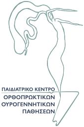 logo_main_pergamalis1